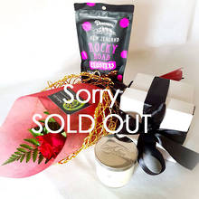 Romance Package SOLD OUT